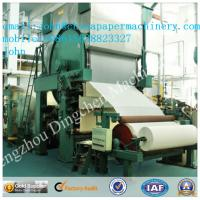 Buy cheap 2400mm 7-8T/D toilet paper making machine with waste paper as material from wholesalers