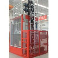 Buy cheap Construction Hoist Elevator With 800KG Loading Capacity Heat Treatment Tech from wholesalers