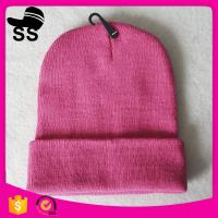 Buy cheap China best 18*22cm,26g supplier 100% acrylic mens fashion high quality winter knitting magic beanie hats from wholesalers
