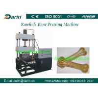 Buy cheap DR20T / 40T / 60T Excellent Dog Pressed Rawhide Bones Machine With CE Certified from wholesalers