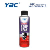 China Motor Up Engine Treatment Stop Leak Preventing Engine Overheating for Car Care on sale