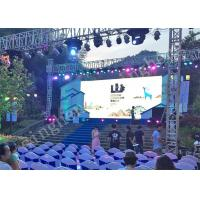 Buy cheap Adaptable Sized, Economical, Mobile High Precision Outdoor Rental Led Screen P4.81 for Public Events from wholesalers