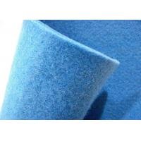 Buy cheap Custom 100% Polyester Felt Non Woven Geotextile Filter Fabric 240gsm from wholesalers