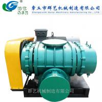 Buy cheap China Wholesale Market three lobes rotary type roots blower /fan from wholesalers