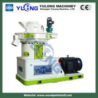 Buy cheap Small Straw Pellet Press Machine Price from wholesalers