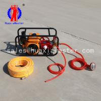 Buy cheap China In Stock  YQZ-50B Cheap Price Hydraulic Drilling Rig For Core Sampling from wholesalers