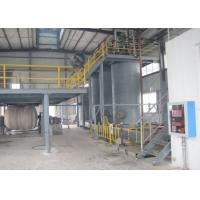 Wholesale High Efficiency Sodium Silicate Production Equipment With Reaction Kettle from china suppliers