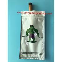 Buy cheap Reusable Customized Cigar Humidi-zipbag Travelling plastic cigar bag from wholesalers