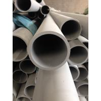 Buy cheap TP304 / TP304L Stainless Steel Pipes For Heat Exchangers , Cold Pilgering from wholesalers