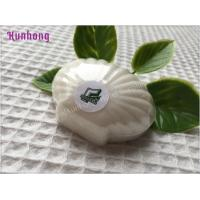Buy cheap Fragranced Gentle Biodegradable Hotel lux soap Essence brand of bath soap from wholesalers