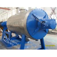Buy cheap Animal Fat Vacuum Paddle Dryer High Vacuum Degree 0 . 8 - 40Ton 50 / 60Hz from wholesalers