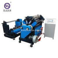 Buy cheap Double Shaft Center Surface Paper Roll Rewinding Machine for Paper Straw product