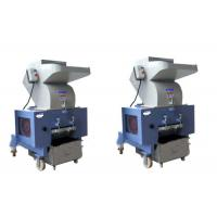 Buy cheap High Performance Plastic Auxiliary Equipment Pet Bottle Crushing Machine from wholesalers