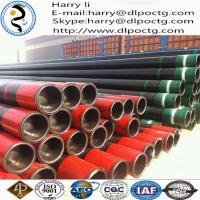 Buy cheap Oilfield casing pipes7 inch oil casing pipe,c1220 copper pipe/tube,notcher pipe and tube from wholesalers