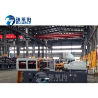 Buy cheap 11 KW Plastic Injection Molding Machine , Plastic Products Making Machine from wholesalers