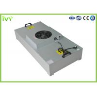 Wholesale Low Noise FFU Fan Filter Unit Class 100 Cleanliness For Ultra Clean Space from china suppliers