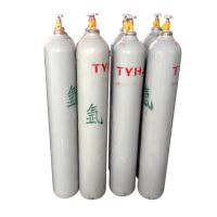 Buy cheap Ultra Pure Industrial Argon Ar Gases CAS 7440-37-1 For Preservative from wholesalers