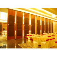 Buy cheap Fabric Aluminum  Office Partition Walls Integrated Magnetic Strip from wholesalers