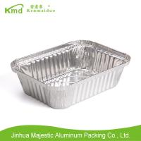 Buy cheap 7.5L x 5.5W x 2D aluminum foil container for household Yiwu China from wholesalers