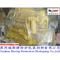 Buy cheap VCI Anti-rust Protective Plastic Bag from wholesalers