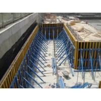 Buy cheap Adjustable Steel Beam concrete wall formwork for building with building scaffold frame from wholesalers