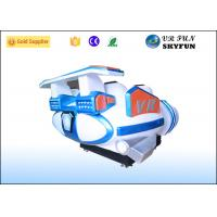 Wholesale Fun Family Theater + 6 Seats 9d Virtual Reality Simulator / Vr Amusement Park from china suppliers