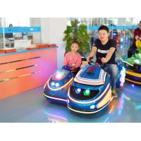 Buy cheap Family entertainment parent-kid motorcycle ride on car for plaza and resort from wholesalers