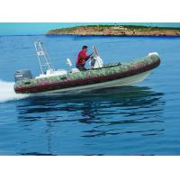 Buy cheap Custom Design Inflatable Rib Boat 580 Cm 6 Person Inflatable Boat With Motor from wholesalers