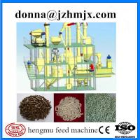 Buy cheap High quality pellet production line/rabbit feed pellet machine from wholesalers