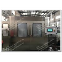 Buy cheap 2 In 1 Monoblock Machine 3000BPH from wholesalers