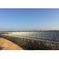 Buy cheap Galvanized Steel Z350 Solar Panel Ground Mounting Systems from wholesalers