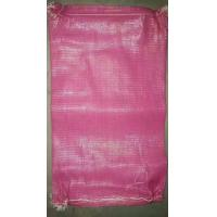 Buy cheap Industial Wovenmesh Vegetable Storage Bags PE Material Various Colors Long Lifespan from wholesalers
