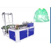 Buy cheap High Speed Stable Performance HDPE Plastic Anti Dust Car Gear Lever Cover Making Machine from wholesalers