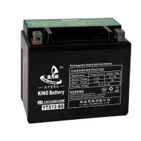 Wholesale KING-YTX12-BS(12V,12AH)Value Regulated Lead Acid Free Maintenance Storage Motorcycle Battery from china suppliers