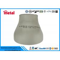 Buy cheap UNS NO6455 Alloy C4 Butt Weld Pipe Fittings SCH40 Thickness Silver Color from wholesalers