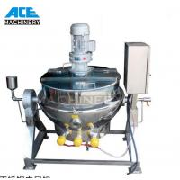 Buy cheap Cooking Mixer Machine/Gas Cooker Mixer/Hot Sauce Jacket Kettle with Mixer from wholesalers