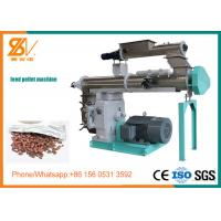 Buy cheap Fish Pellet Making Machine / Food Pellet Making Machine SGS Certification from wholesalers
