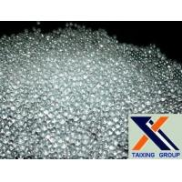 Buy cheap reflective glass beads for road marking paint glass microspheres from wholesalers