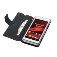 Buy cheap Wallet Type Sony Xperia Leather Case with Button For SONY Xperia SP M35h C530x C5302 C5303 from wholesalers