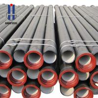 Buy cheap Ductile cast iron pipes-Cast iron pipe,EN,6m, cut to 5.7m, or as required. from wholesalers