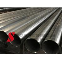 Wholesale Rigid Mechanical Seam Welded Tube , Cold Drawn Welded Tubes ASTM / DIN Standard from china suppliers