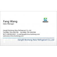 Buy cheap Refrigerant R245fa,foaming agent from wholesalers