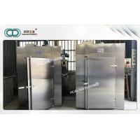 Buy cheap Fruit Vegetable  Hot Air Circulation Drying Oven Stainless Steel 304 316L from wholesalers