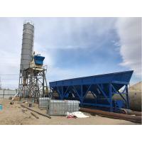 Buy cheap HZS75 Full Automatic Concrete Batch Mix Plant, Ready Mixed Concrete Plant product