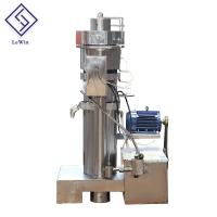 Buy cheap High Oil Rate Industrial Oil Press Machine 380v / 220v Voltage 1600 Kg Weight from wholesalers