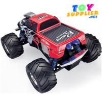 Buy cheap Double Engines Remote Control Nitro Gas Monster Car from wholesalers