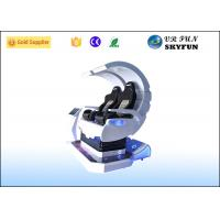 Buy cheap Comfortable 2 Seats 9D VR Machine , Virtual Reality Equipment With Shooting Game product