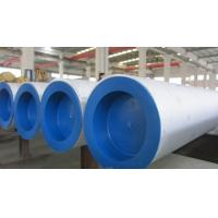 Buy cheap Seamless Stainless Steel Pipe, ASTM A312 TP304H , TP310H, TP316H, TP321H, TP347H  Grain Siz Test 1