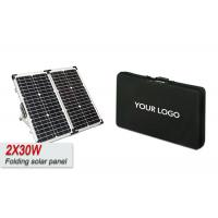 Buy cheap Sungold Portable 60 Watt Folding Solar Panel Installation Kits For Apartments from wholesalers