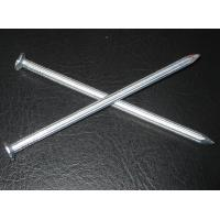 Buy cheap Galvanized Concrete Nails/Nails from wholesalers